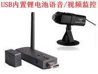 High quality USB + SV301 2.4G wireless monitor USB Kit 30 / s high-resolution ultra-small mini camera surveillance cameras
