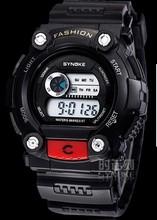 cheap electronic wrist watch