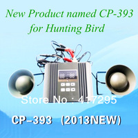 Fast Shipping DHL for New CP-393 Hunting Decoy/hunting bird mp3 player/Bird Caller/Game Caller with New High Quality