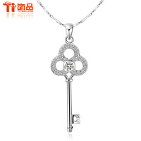 TI jewelry key pendant necklace S925 sterling silver jewelry female Korean fashion wild short paragraph clavicle chain