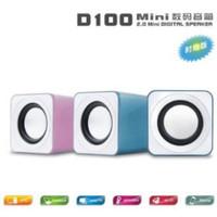 Sportscenter d100 small speaker 2.0 source-free notebook mini stereo subwoofer
