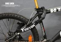 Mandatory Bicycle Chain Lock Password Riding