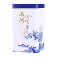 2013 new green tea, zhejiang China west lake longjing green tea, natural organic green tea, 250 g free shipping
