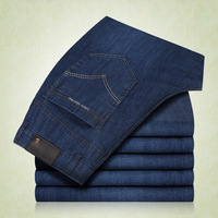 Short in size male jeans male business casual trousers mid waist straight slim jeans wash water