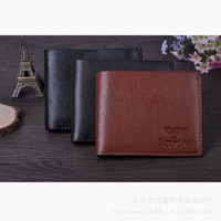 The best quality business men's short wallet wholesale men's Leather Wallet brand wallet free shipping