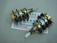 Antique Japanese production NOBLE quadruple potentiometer 250K 500K