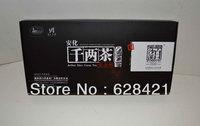 Free shipping(4pcs/lot) Hunan Anhua Baishaxi Dark tea Qiangliang tea(Convenient) n/w 320g 40g*8bags BSX020-2