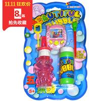 Bubble toy bubble gun set bubble water outdoor