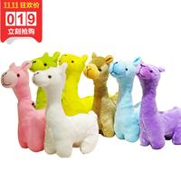 Alpaca doll sheep doll plush cartoon toy