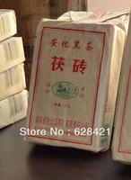 Free shipping(1pcs/lot) Hunan Anhua Baishaxi Dark tea Fu Brick Tea Health Organic n/w 0.3kg BSX025
