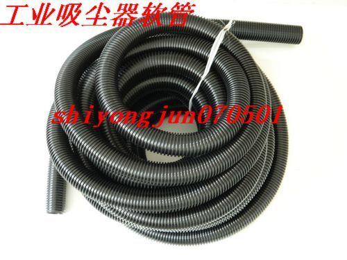Industrial vacuum cleaner industrial vacuum cleaner plumbing hose vacuum cleaner inradius ID32mm OD39mm(China (Mainland))