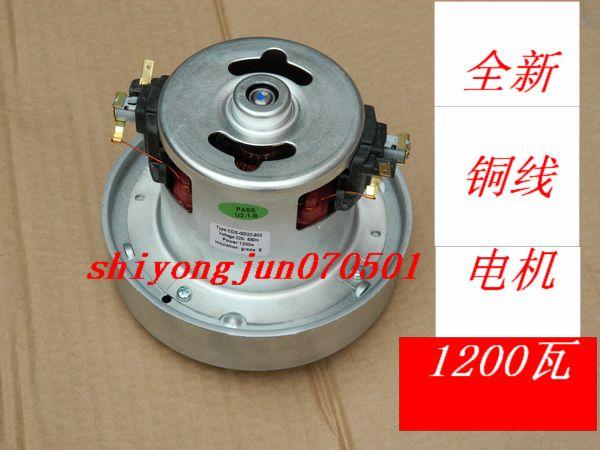 vacuum cleaner motor zw1200-223 zw1000-201 zw1100-202 copper wire(China (Mainland))