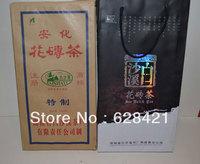 Hunan Anhua Baishaxi Compressed Dark tea Health Organic Flower brick N/W 2kg BSX032