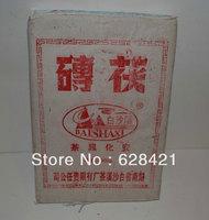Hunan Anhua Baishaxi Dark tea Fu brick with Golden Flower Lipid-lowering weight loss BSX026