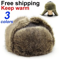 2013 Hat male winter thermal fur hat quinquagenarian winter thickening mens fur hat lei feng leather free shipping