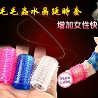 Button set zone condoms condom spike sets sex products female masturbation dactylotheca