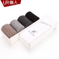 Wool socks male autumn and winter rabbit wool socks lr stripe thermal socks fashion knee-high boxed socks