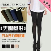 New arrival cow excellent stovepipe legs socks pantyhose 5