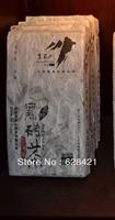 Free shipping Hunan Anhua Gaojiashan dark brick tea( Hei Zhuan tea),wild health and sliming dark tea n/w 1kg GJS018