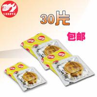 Pleasure more condom delay lasting black diamond gold set of condoms adult sex products