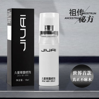 Adult supplies male health products delay spray for external use spray
