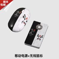 Gift novelty electronic product business gift set logo