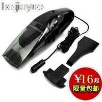 The new mini- car vehicle efficiency genuine big car vacuum cleaner Wet and dry nation free shipping 50% off