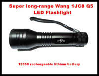 Super long-range Wang 1JC8 Q5 LED Flashlight Torch 18650 rechargeable lithium battery
