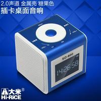 Hi-Rice SD800 Portable Speaker Portable Mini Stereo Radio FM Wireless Remote Control MP3 Player
