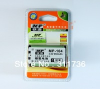 MP-104 NI-MH Rechargeable Battery 850mAh 3.6V Replacement Cordless Phone Battery