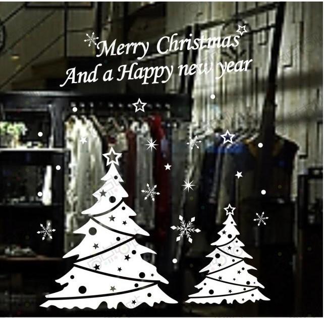 Yılbaşı ağacı mutlu yeni yıl vinil pvc vitrin etiket diy sanat