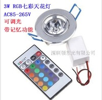 Free shipping  Good Quality 3w rgb led ceiling light  colorful 3wrgb ceiling dimming memory