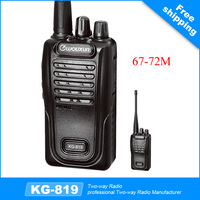 Wouxun KG-819 portable radio player 67-72M 16CH FM radio function for kids walkie talkie