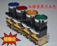 5Pcs La38-11 Push Button Switch Lay50 Start switch La39-11 switch Hole size  22  mm