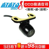 18.5 mm small butterfly CCD HD night vision car rear view reversing car camera webcam