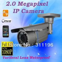 CCTV 1080P 2.0 Megapixel IP Cam Outdoor Weatherproof Varifocal Lens 40m IR CUT Filter Web CCTV Camera
