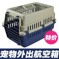 FREE SHIPPING! 61300 pet air box check box aircraft cage dog flight case thickening style