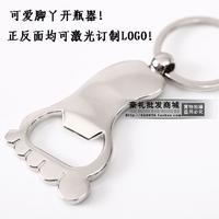 Personalized small gift male feet bottle opener keychain key chain