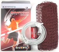 Badminton net badminton rack net standard professional portable steel wire rope