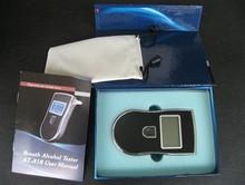 cheap personal breathalyzer