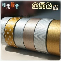 Washi Tape Christmas Paper Masking Metal Tape Adhesive Invite Seamless Stickers Refill Remarks Sticky Japanese Packing Gift Wrap