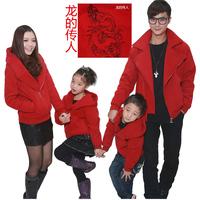 Family fashion winter 2013 autumn tendrils family fashion sweatshirt outerwear family set family pack