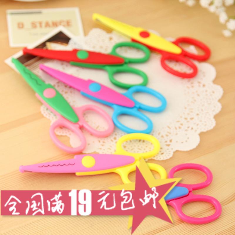 Fashion stationery paper cutting style laciness art scissors child safety scissors diy photo album(China (Mainland))
