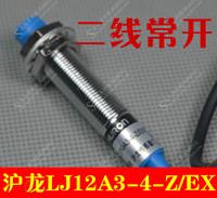 LJ12A3-4-Z/EX proximity switch Metal Sensor 2 Line NO  Dc 6V 12v 24v 36v