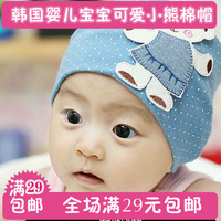 Free Shipping Child bear cotton cap cartoon hat baby hat baby hat