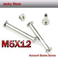 Free Shipping 200 Pcs/Lot M5X12 Nickel Plated Album screw/Books Butt Screw Rivets/Account Books Screw/Conta Books Parafuso