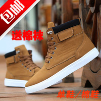 Autumn and winter sports skateboarding shoes cotton-padded shoes fashion nubuck leather shoes elevator male casual shoes