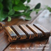 Fillet pine handmade soap box soap dish soap rack