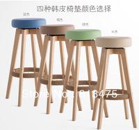 Bar Chair + Free Shipping