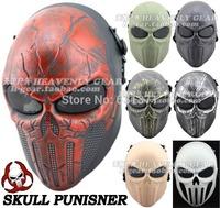 SKULL PUNISNER TPU Wire Mesh Mask(7 COLOR)